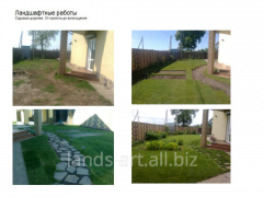 Development of project documentation on gardening