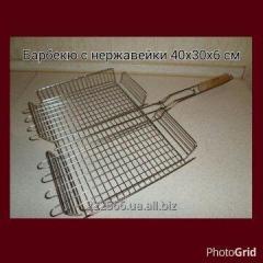 Решека для гриля и барбекю 40х30х6 см нержавейка.