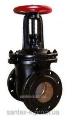 Latch pig-iron flange 30ch6br DU 250