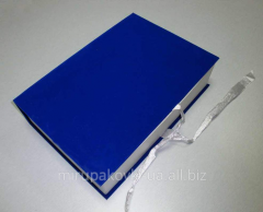 Packing box book 120x120x30