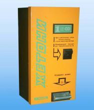 Автомат для выдачи жетонов
