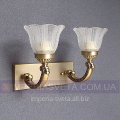 Classical sconce, wall TINKO lamp two-lamp