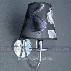 Classical sconce, wall TINKO lamp single-tube