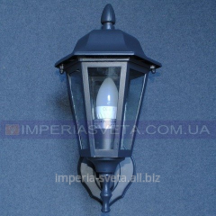 Уличный светильник бра, герметичный SVET одноламповое