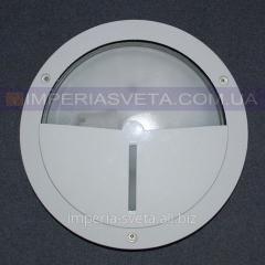 Уличный накладной светильник, влагозащищенный SVET одноламповый антивандальный