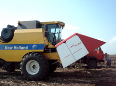 Harvester for cleaning of sunflower of ZhSN 7.4