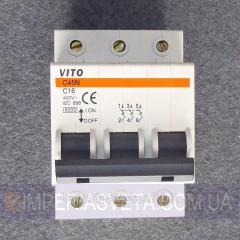 Автоматический выключатель тока Vito FUSE