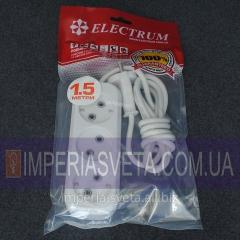 Удлинитель бытовой ELECTRUM EL ABS SB-3 1,5m