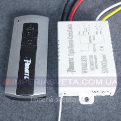 Контроллер пульт дистанционного управления светом для люстры, светильника SVET двухканальный