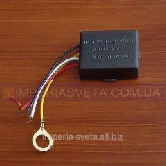 Сенсорный выключатель света SVET датчик включения и отключения от прикосновения. Max 60W