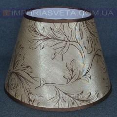 Плафон абажур для люстр, светильников, торшеров настольных ламп SVET