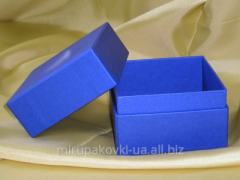 Packing a box a bottom + a cover with an insert