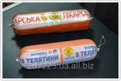 Колбаса варёная с Телятины