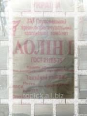 Kaolin perfumery the P-2 brands, wholesales of a