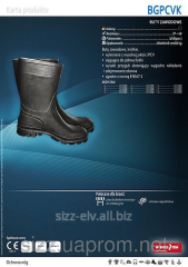 Сапоги резиновые BGPCVK 5907522955397