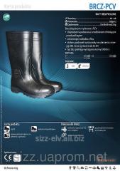 Сапоги резиновые рабочие BRCZ-PCV 5907522946760