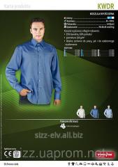 Рубашка мужская KWDR. Рубашка форменная 5907522928438