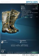 Сапоги резиновые BFPCVL13076.Сапоги для охотников и рыбаловов 5907522981211