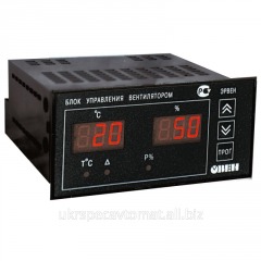 ERVEN relay regulators