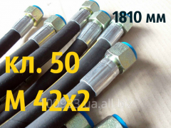 RVD with a turnkey nut 50, M 42х2, length is 1810