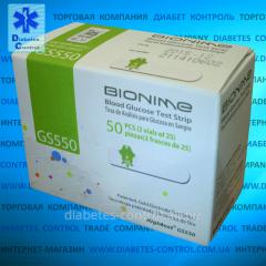 Test strips for a glyukometr Bionime GS 550 /