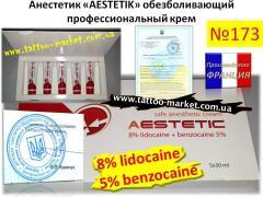 Мощный анестетик Gelido Anestetiko, обезболивающий