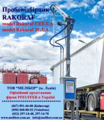 Автоматический пробоотборник зерна Rakoraf CEE.UA