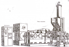 Monocomanda RS-90