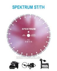 Отрезные диски SW350,400,450. ST350,400,450.