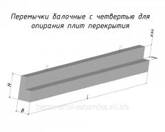 Peremichka of a zal_zobetonn 2 PG 39-31