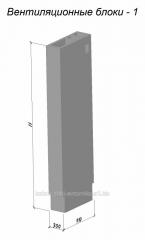 Вентиляційний блок ВБ 28-1