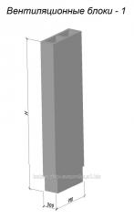Вентиляційний блок ВБС -33-1