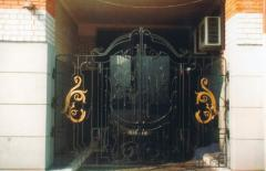 Gate shod household purpose