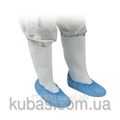 One-time boot covers of CPE 07021
