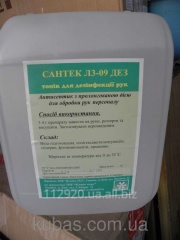 Antimicrobic means for hands Tonic professional
