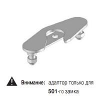 Адаптор для тяги Mesan 30403563