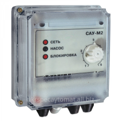 To buy a signaling device of a fluid level of