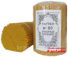 Sv_chki tserkovn_ Of_rki No. 80, (packing of 2 kg,