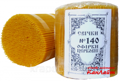 Tserkovn_ sv_chka OF_RKI No. 140 (packing of 2 kg), Kanlay