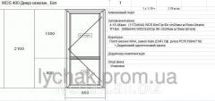 Door Metalplastic entrance of a window profile vds
