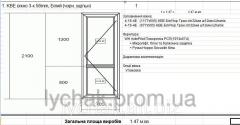 Door Metalplastic balcony KBE KBE