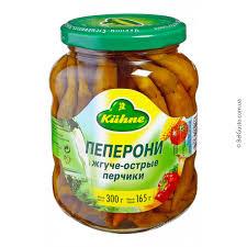 Pepper of gostriya of Peperon_ of 300 g