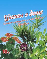 Субстрат универсальный на основе биогумуса (премиум) Цветы в доме 10 л. для выращивания комнатных растений, кроме тех, которые нуждаются в кислой почве.