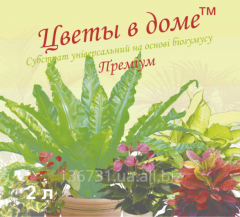 Субстрат универсальный на основе биогумуса (премиум) Цветы в доме 2 л. для выращивания рассады овощных культур, декоративных и комнатных растений, применяется в цветоводстве.