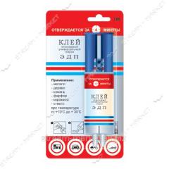 Glue epoxy universal EDP (syringe) 28, 4 ml. No.