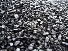 AKO (25-100) coal in bulk