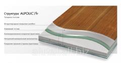 Aluminum composite Alpolic/fr 4/0,5 panels