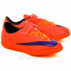Boots nurseries football for the Nike Mercurial