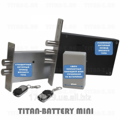 The lock the invisible being of Titan - Battery