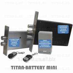 Замок невидимка Titan - Battery Mini